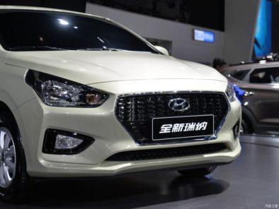Hyundai Reina Sedan Unveiled 5