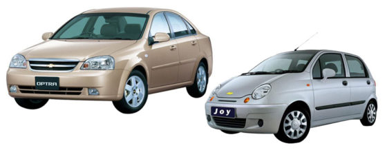 Remembering Cars from the Previous Decade 12