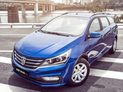 Baojun 310W- Are Chinese Designing Better Looking Cars Than Japanese? 4