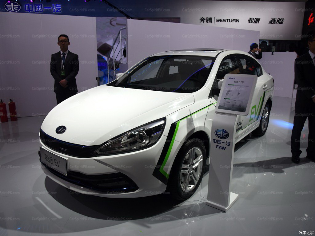 Pure Electric FAW A70E Will Be Launched in China in August 1