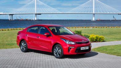 2017 KIA Rio Sedan Revealed in Russia 4