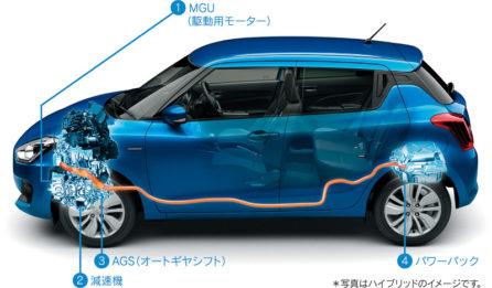 Suzuki Swift Hybrid launched in Japan, Goes 32.0 Km per Liter 2