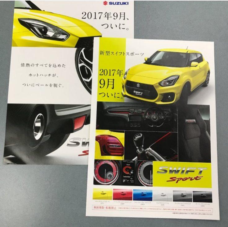 All New Suzuki Swift Sport Catalogue Leaked 1
