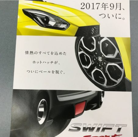 All New Suzuki Swift Sport Catalogue Leaked 3