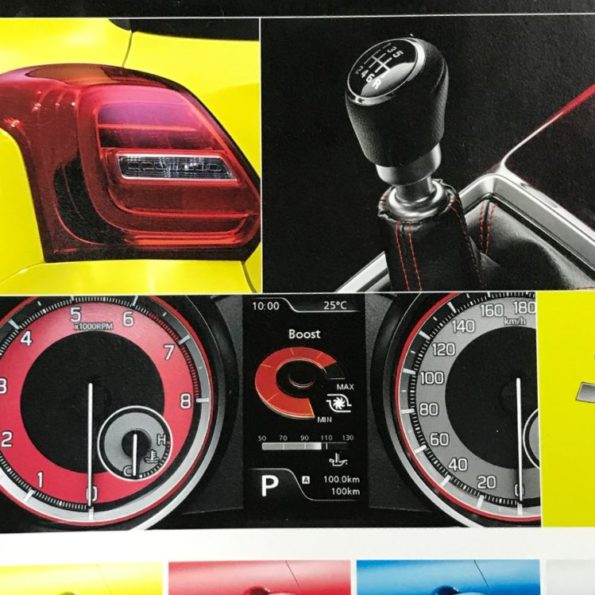 All New Suzuki Swift Sport Catalogue Leaked 4