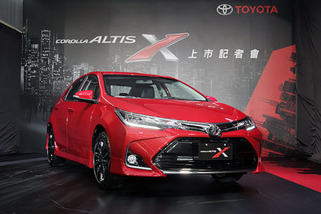 2017 Toyota Corolla Altis X Launched in Taiwan 2