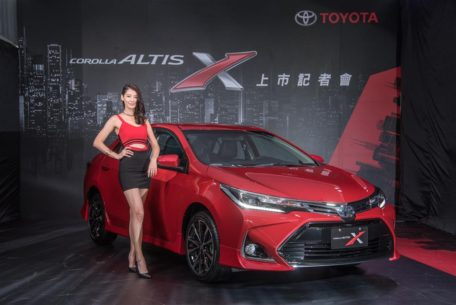2017 Toyota Corolla Altis X Launched in Taiwan 1