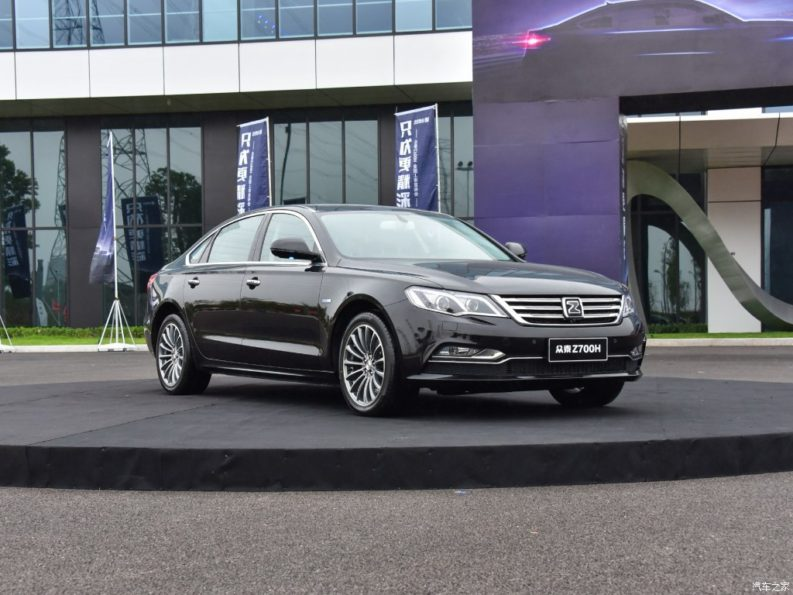 Zotye Launches the Stunning Z700H Facelift in China 6