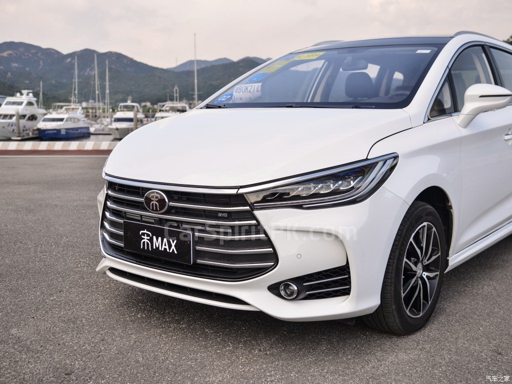 BYD Launches the Impressive Song Max MPV 1