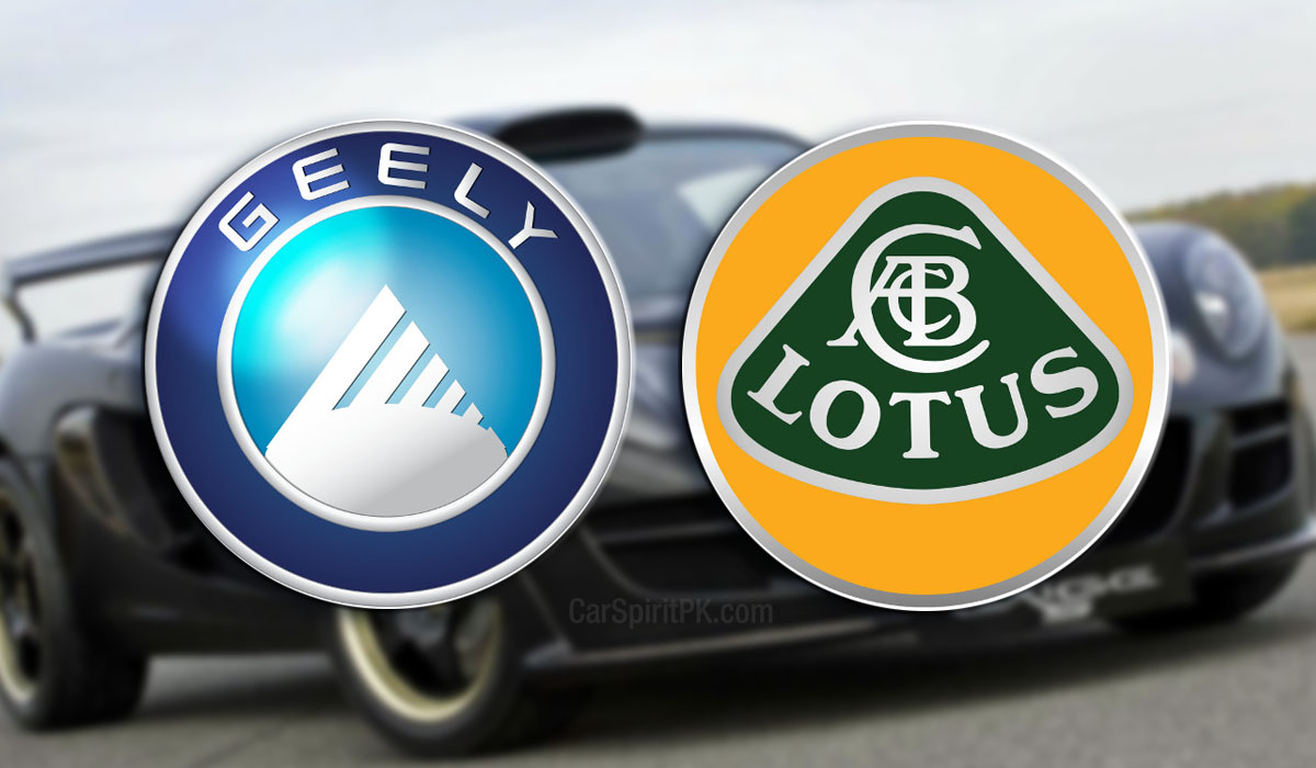 Geely Officially Buys Lotus 1