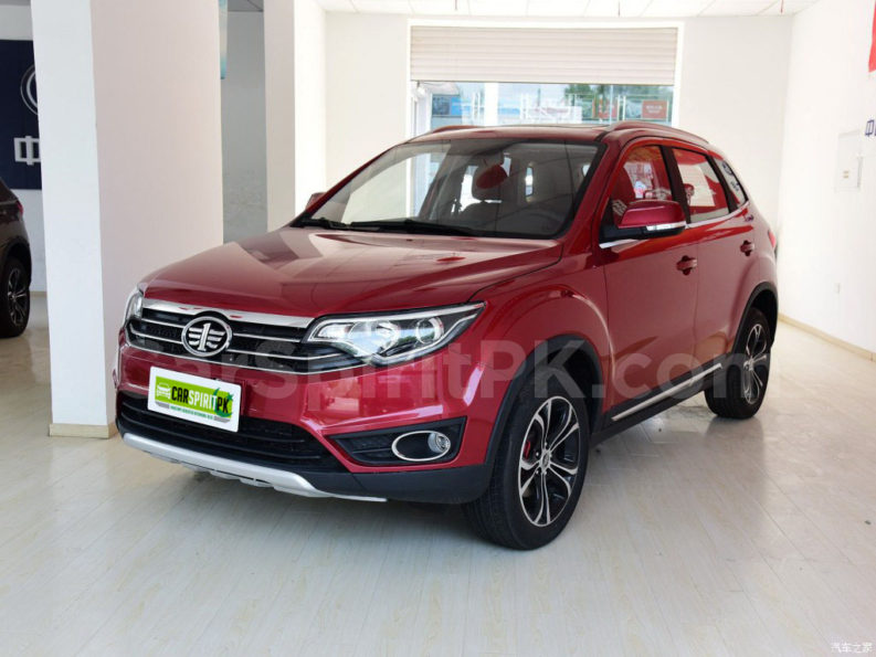 All You Need to Know About the Upcoming FAW R7 SUV 1