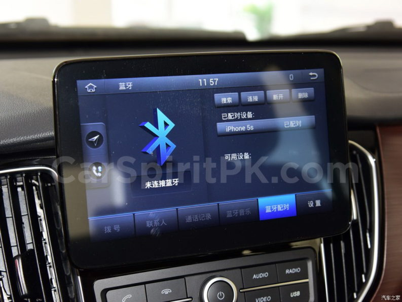 All You Need to Know About the Upcoming FAW R7 SUV 14