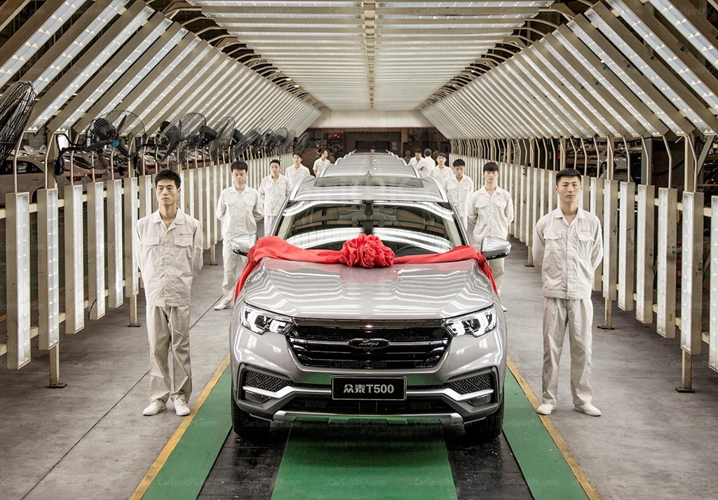 Zotye to Launch T500 SUV in China- HRL Yet Unable to Find a Dealership 6