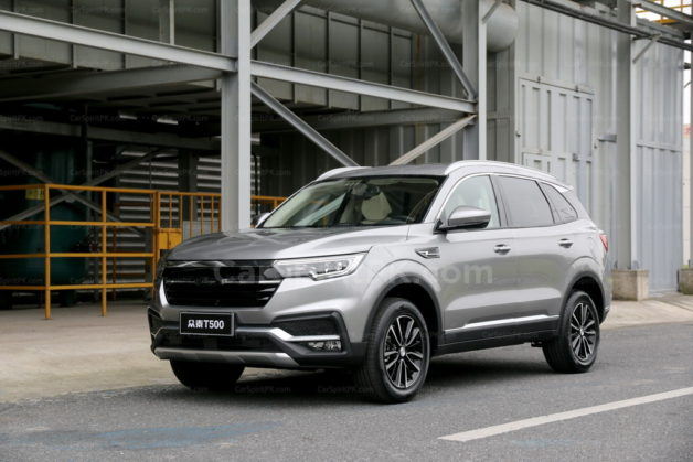Zotye to Launch T500 SUV in China- HRL Yet Unable to Find a Dealership 2