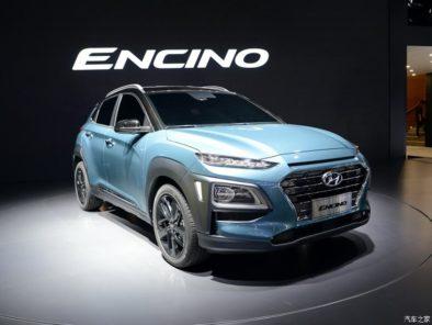 Hyundai Encino at 2017 Guangzhou Auto Show 5