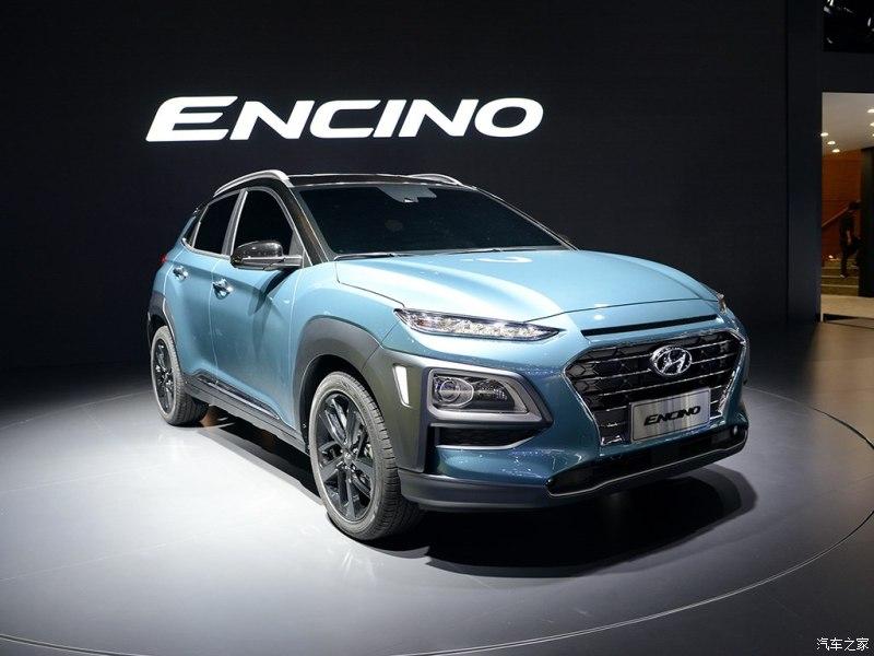 Hyundai Encino at 2017 Guangzhou Auto Show 10