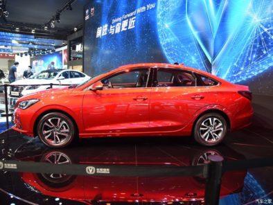 2017 Auto Guangzhou- Part One 11