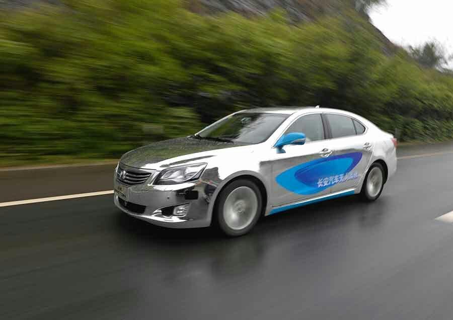 Changan Gets Autonomous Vehicle Testing Permit From California DMV 9