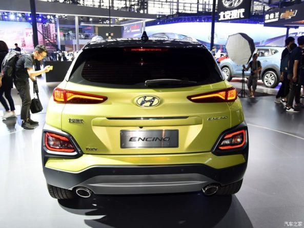 Hyundai Encino at 2017 Guangzhou Auto Show 8