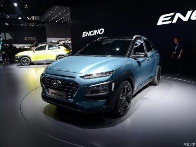 Hyundai Encino at 2017 Guangzhou Auto Show 2