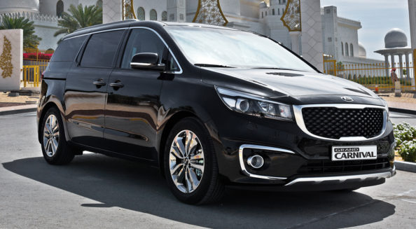 The Upcoming KIA Grand Carnival 4