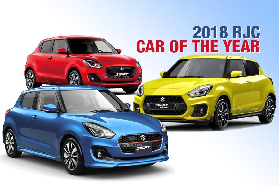 Suzuki Swift Wins 2018 RJC Car of the Year Award 9