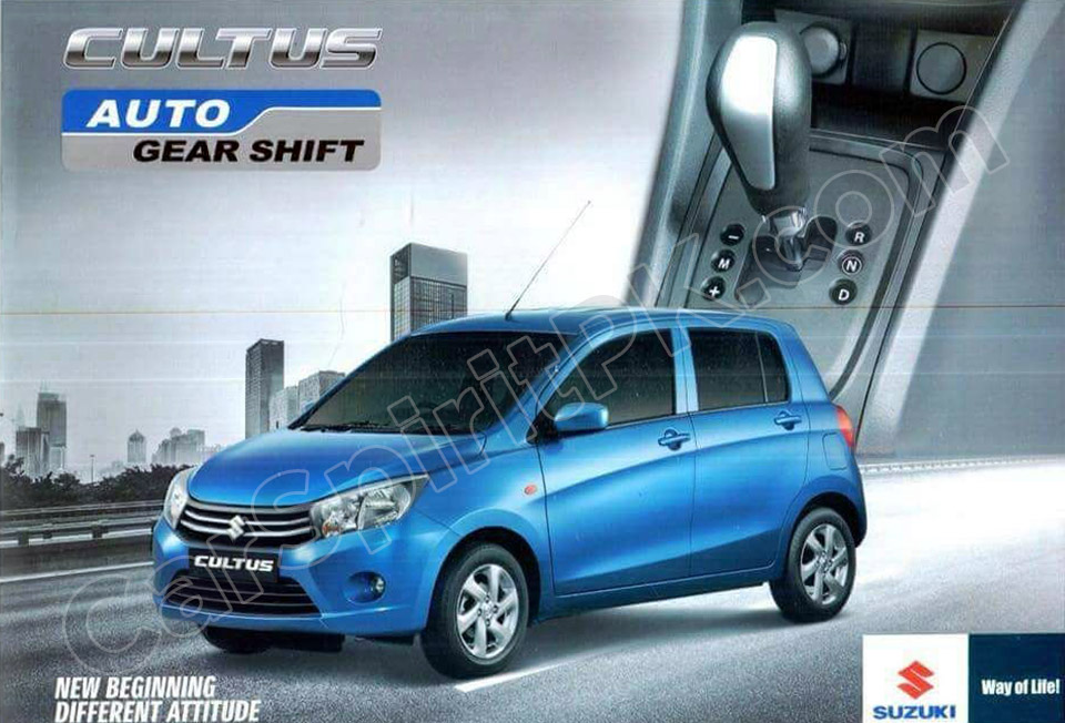 Pak Suzuki to Launch Cultus VXL with Auto Gear Shift 3