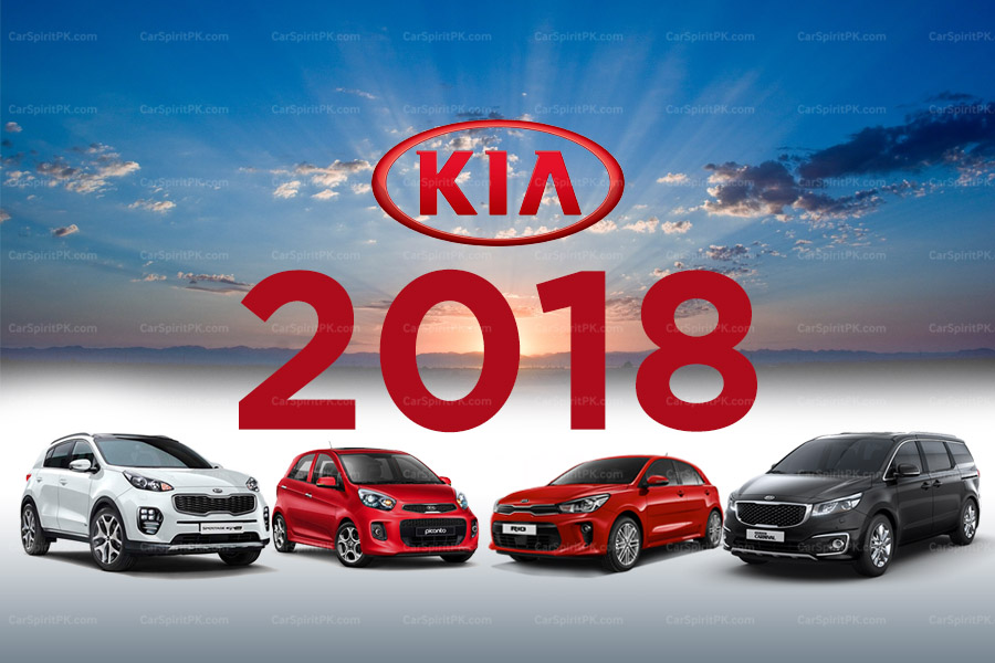 KIA-Lucky to Begin Operations With Imported Cars in 2018 9