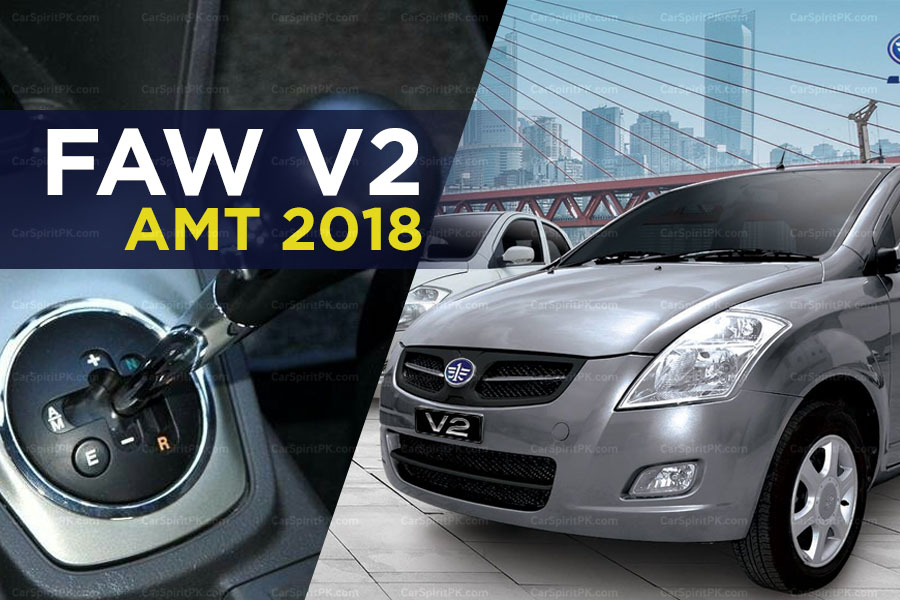 FAW Considering to Introduce the V2 AMT in 2018 2