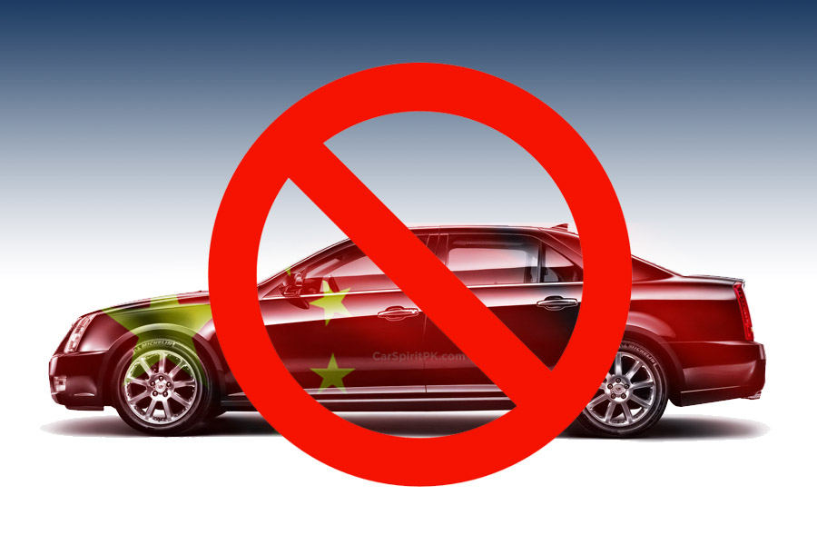 China Bans 533 Cars that Fails to Comply Fuel Consumption Standards 2