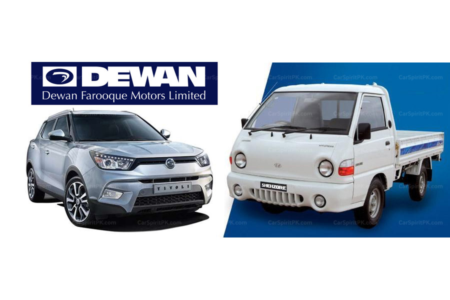 Dewan Farooque Motors to Resume Vehicle Production from February 2018 8