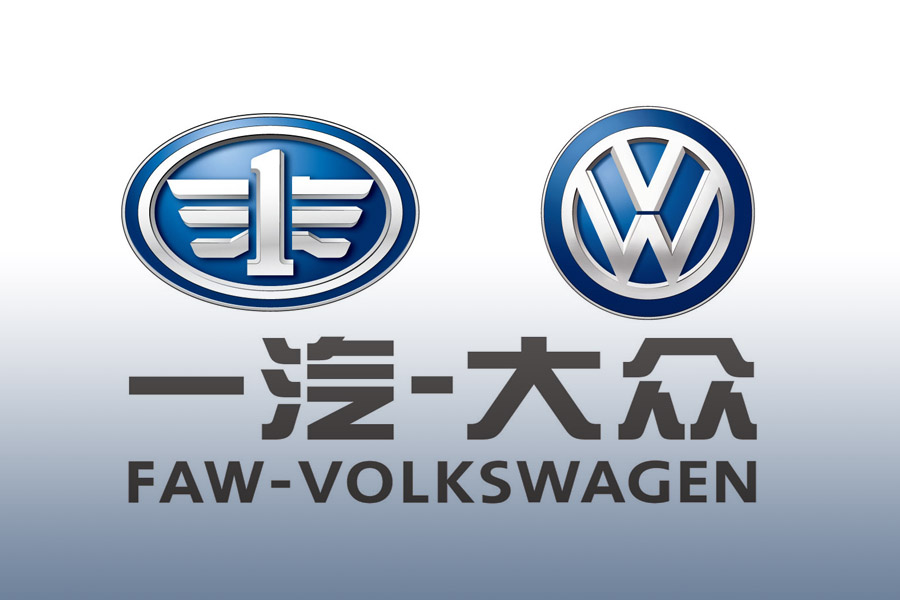 FAW-VW Sells Over 2 Million Cars in 2017 6