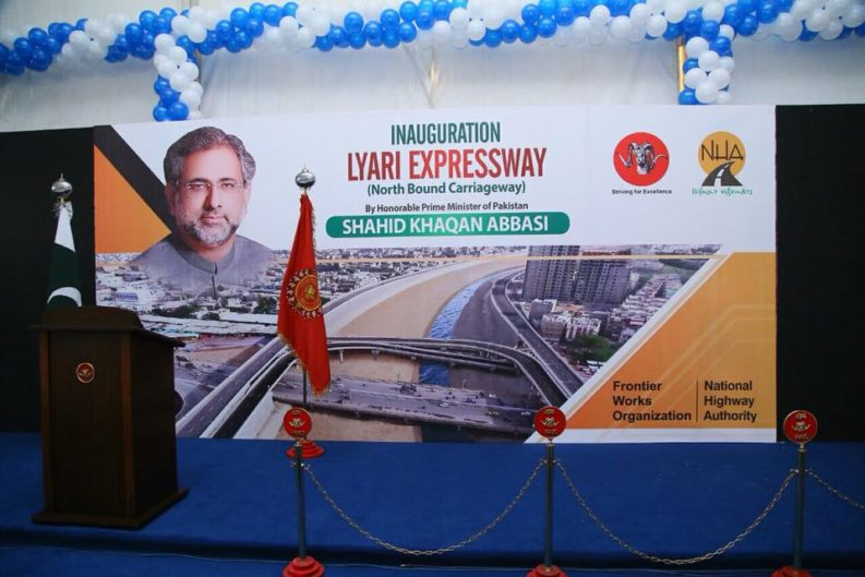 Liyari Expressway Becomes Fully Operational After 15 Years 2