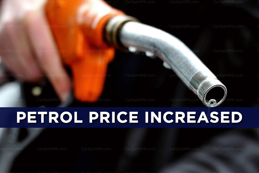 Petrol Prices Revised with Effect from 1st February 2018 3