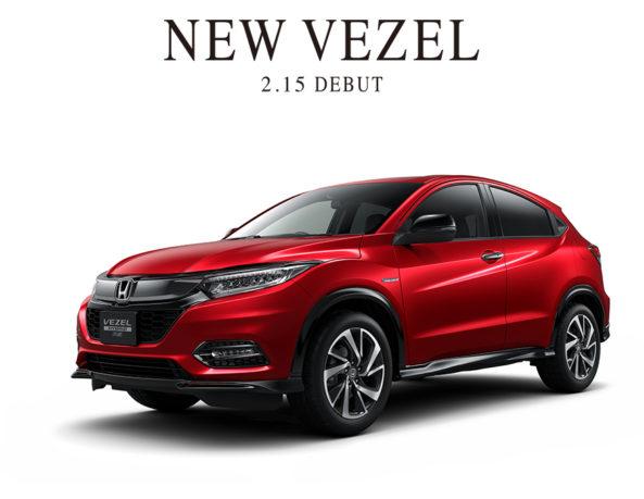 2018 Honda Vezel/ HR-V Facelift Launched 1