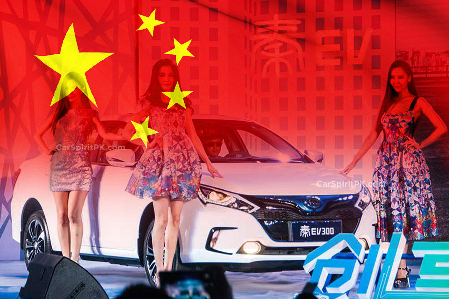 China Raises Subsidies to Reward Longer-Range EV, No Subsidies for EVs with Non Chinese Batteries 2