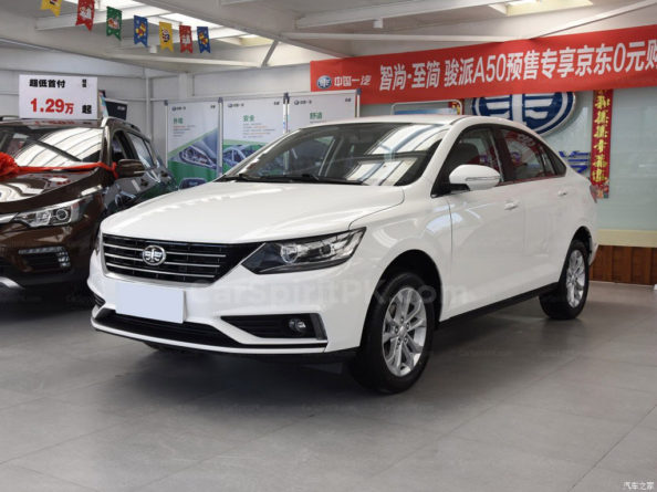 FAW A50 Sedan Launched in China 1