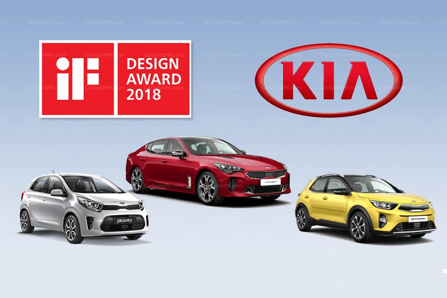 KIA Won Three iF Design Awards for 2018 6