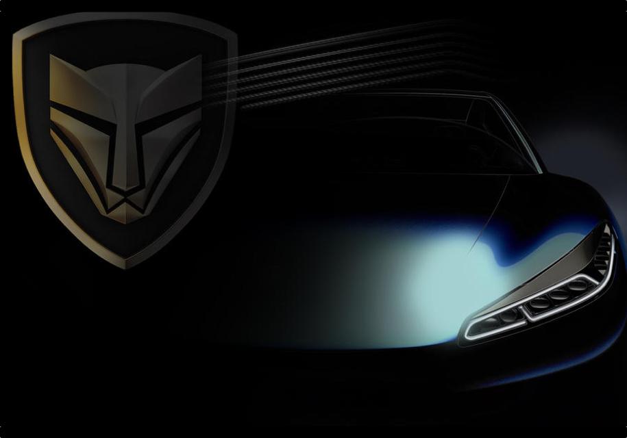 China's LCVHI to Bring a 992hp Battery-Driven Supercar to Geneva 1