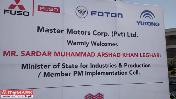 Groundbreaking Ceremony of Changan Assembly Plant in Karachi 1