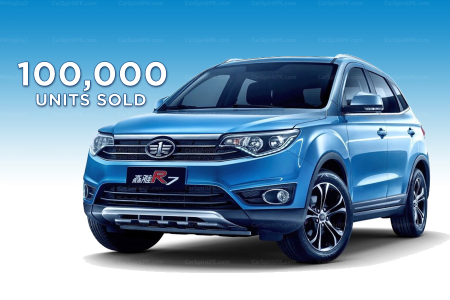 FAW R7 Achieved 100,000 Sales Milestone in China 1