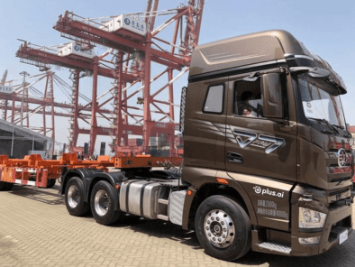 FAW Jiefang Unveiled Self-Driving Trucks in China 3