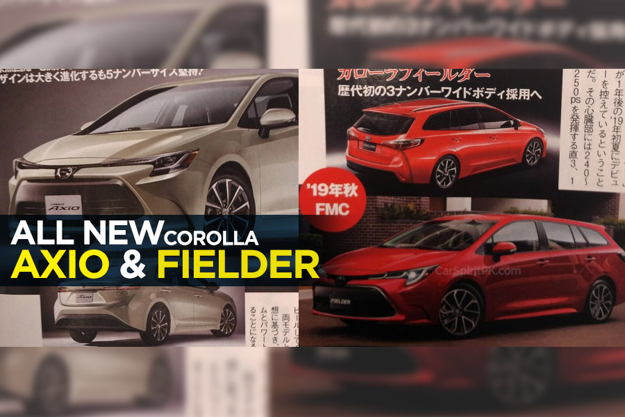 All New Toyota Corolla Axio & Fielder- First Details Leaked 1
