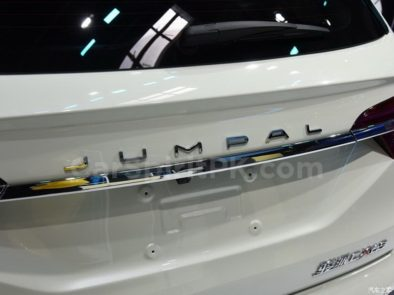 FAW Jumpal CX65 Unveiled at 2018 Beijing Auto Show 12