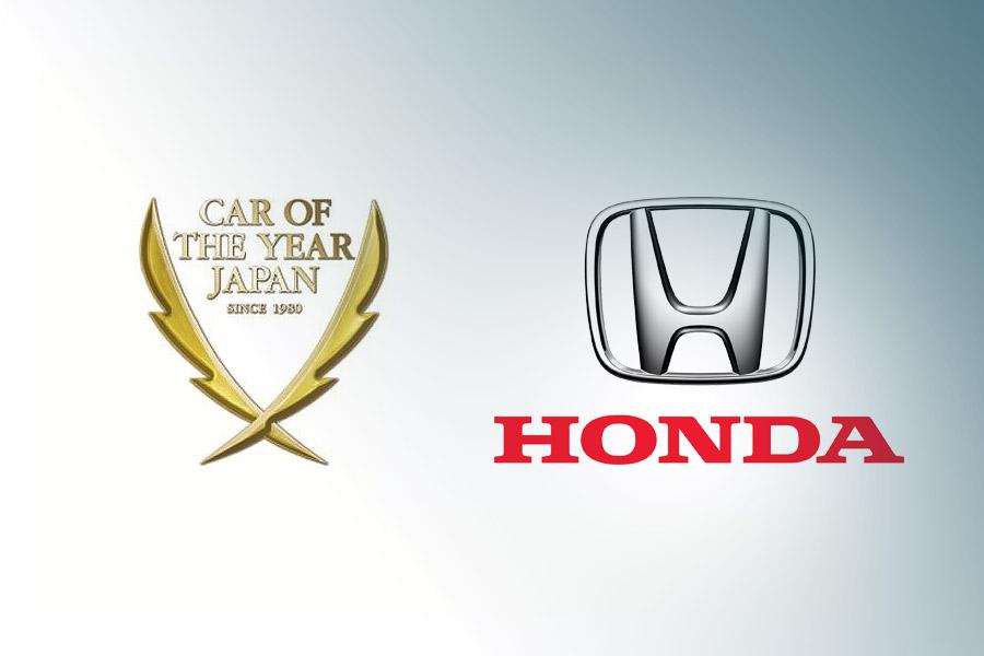 Honda and the Japan Car of the Year Award 10