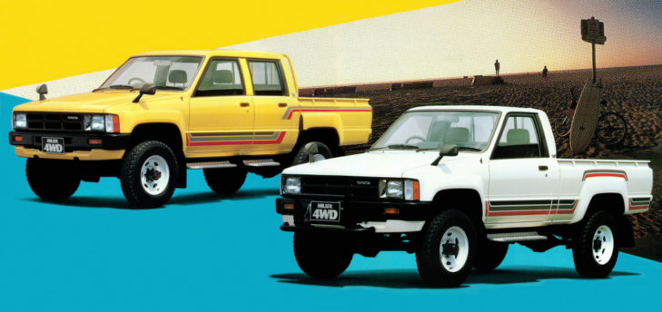 50 Years of Toyota Hilux 10
