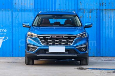 FAW All Set to Launch Senia R9 SUV in China 5