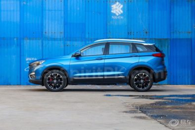 FAW All Set to Launch Senia R9 SUV in China 8
