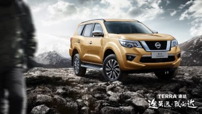 Nissan Terra Headed to Philippines 4