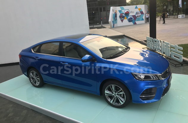 Geely Unveils the All-new BinRui Sedan in China 15